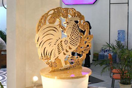 "Zum chinesischen Jahr des Hahns: Federal Mermer, <a href=""http://www.sanberun.com/en/index.aspx/""target=""_blank"">Fujian Quanzhou Sanberun Stone</a>."