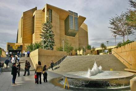 Cathedral of Our Lady of the Angels, Los Angeles. Photo: Kelvin Kay / Wikimedia Commons