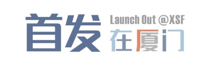 """""""Launch Out @XSF - Global New Products Release"""""""