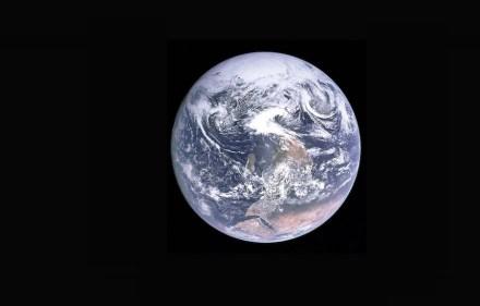 """Apollo 17: """"Blue Marble""""."""
