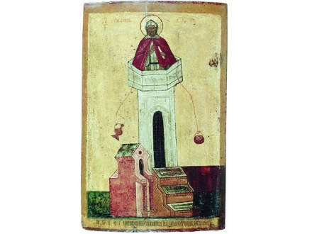 Painting of a Stylite, around 1465.