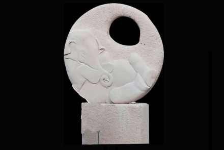 """Omnist"" by Mrunal Kahar."