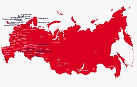 Die Karte zeigt die Zentren der Granitgewinnung in Russland: im Nordwesten Karelien und im Südwesten Kaukasus/Ural.