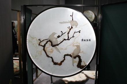 "<a href=""http://www.lingyunstone.com/""target=""_blank"">Lingyun Onyx Plaza</a>."
