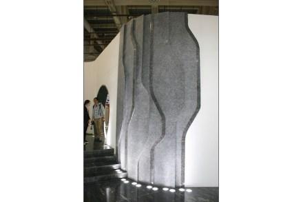 Dongcheng Stone.