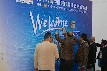 "Xiamen Stone Fair 2018: guests' ""registration"" for the banquett."