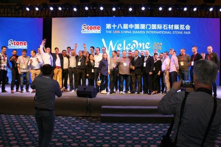 Xiamen Stone Fair 2018: Party as part of the banquett.