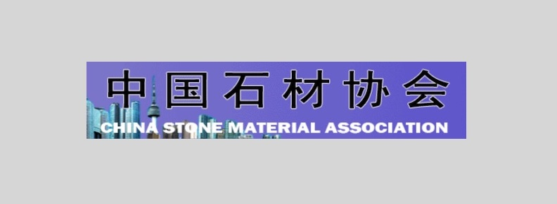 China: increase in imports of natural stone, decrease in exports