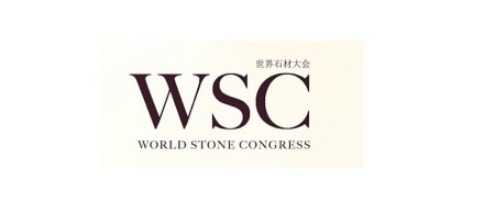 Logo des World Stone Congress'.