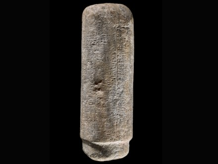 The Lagash Border Pillar, Early Dynastic period, c. 2400 BC J.Fernandes. © the Trustees of the British Museum