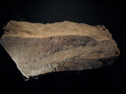"Der Singapore Stone im National Singapore Museum. Foto: Jon Callas / <a href=""https://commons.wikimedia.org/""target=""_blank"">Wikimedia Commons</a>"
