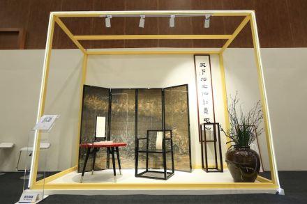 Design: Zhiquan Lin. Company: Tianxiashi Stone Cultural and Creative.