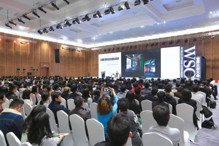Global Master Architects Forum 2019.