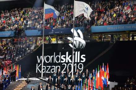 WorldSkills 2019, Kazan, closing ceremony.
