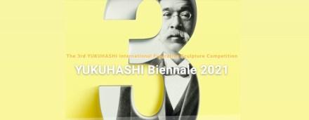 Screenshot from the Biennale's webpage.