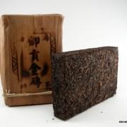 BambooZhuangShouCha (3)