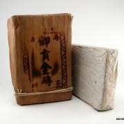 BambooZhuangShouCha (4)