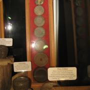 Prehistoric American Indian Stone Artifacts 008