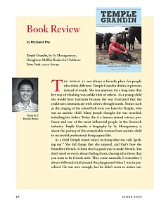 book_review_layout_ma