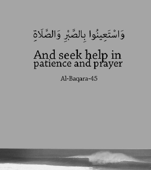 patience and prayer