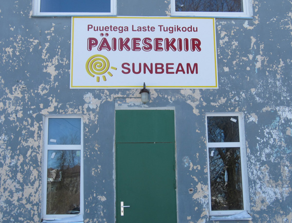 sunbeam sign Its A Sign!