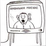 Russia to slap crippling fines on media for 'propaganda of