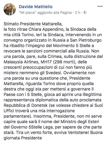 Mattiello APpendino