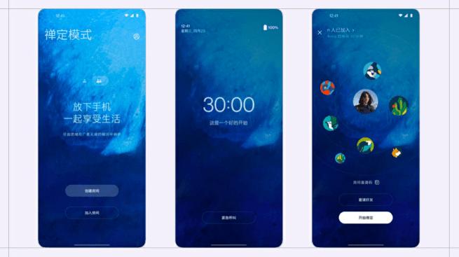 Hydrogen OS Zen Mode