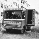1962 Ts Supercoop.mobile.