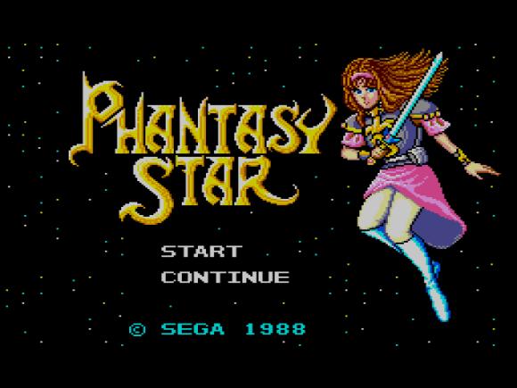 Schermata iniziale di Phantasy Star I