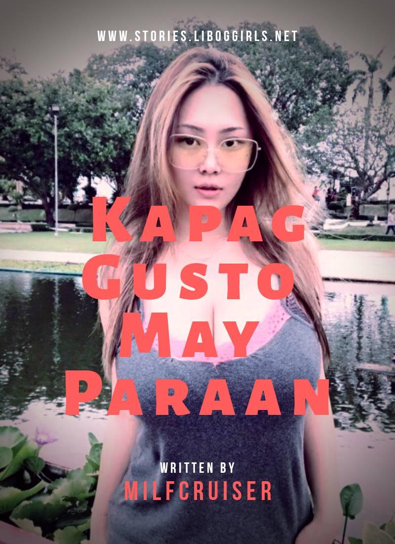 """Kapag Gusto May Paraan 2<span class=""""rating-result after_title mr-filter rating-result-17855""""><span class=""""no-rating-results-text"""">No ratings yet.</span></span>"""