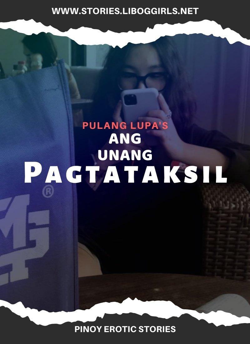 """Ang Unang Pagtataksil 2 (Continuation)<span class=""""rating-result after_title mr-filter rating-result-21216""""><span class=""""mr-star-rating"""">    <span class=""""mr-custom-full-star""""  width=""""20px"""" height=""""20px""""></span>        <span class=""""mr-custom-full-star""""  width=""""20px"""" height=""""20px""""></span>        <span class=""""mr-custom-half-star""""  width=""""20px"""" height=""""20px""""></span>        <span class=""""mr-custom-empty-star""""  width=""""20px"""" height=""""20px""""></span>        <span class=""""mr-custom-empty-star""""  width=""""20px"""" height=""""20px""""></span>    </span><span class=""""star-result"""">2.5/5</span><span class=""""count"""">(2)</span></span>"""