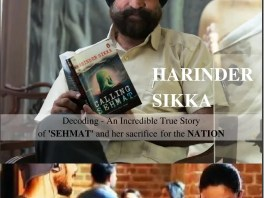 storizen-magazine-june-2018-issue-harinder-sikka