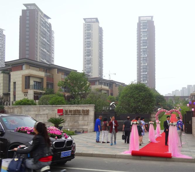 Hochzeit in Changzhou
