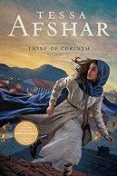Thief of Corinth -Afshar