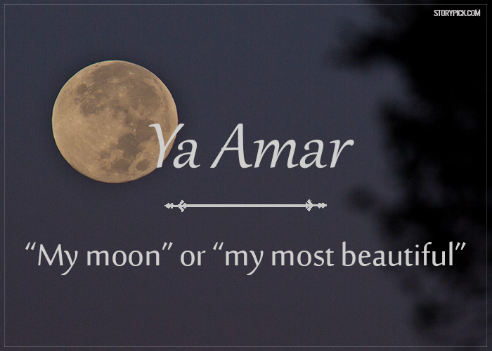 15 Beautiful Arabic Words Thatll Make You Fall In Love With The Language