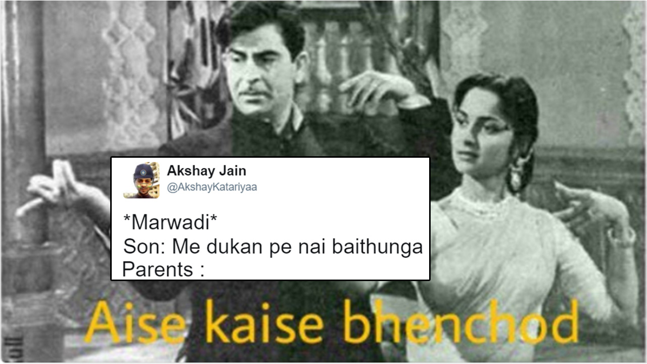 These Hysterical Memes Are So On Point That Youll Go Aise Kaise BC With Laughter