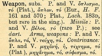UChiLibWoodhouseEngGreekDictWeaponAcc12May2016