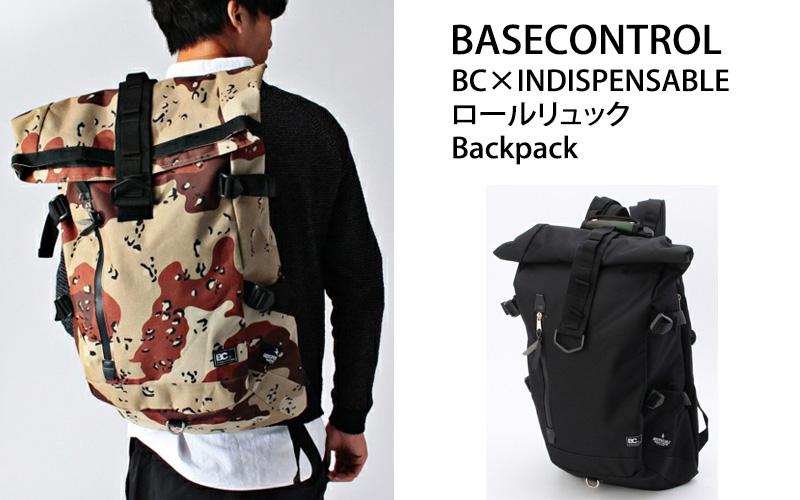 basecontrol-ind-backpack