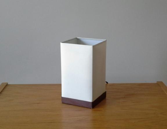 plain-rectangular-ikea-like-lamp