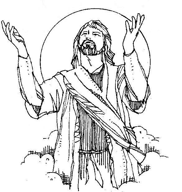 St. Patrick Parish » Ascension Thursday