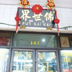 Moderne Gastronomie Sch Rzen Ezgo Txt Gas Wiring Diagram Closure Of Chakey S Serangoon Salt Baked Chicken 8 Other Popular Zen Fut Sai Kai Said To Be One Singapore Oldest Chinese Vegetarian Restaurants Was Known For Its Traditional Decor And Cantonese Style Dishes