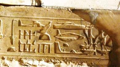 象形文字とタイムトラベル