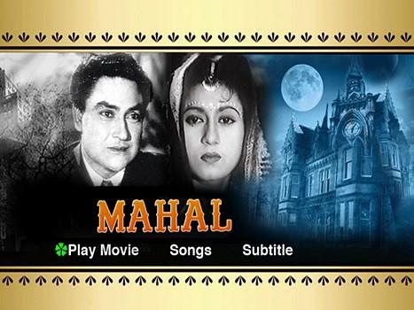 Image result for madhubala and kamal amrohi
