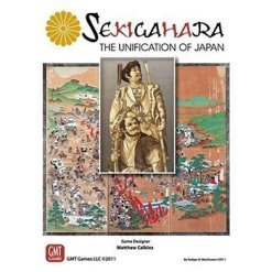 sekigahara_the_unification_of_japan_gmt.jpg