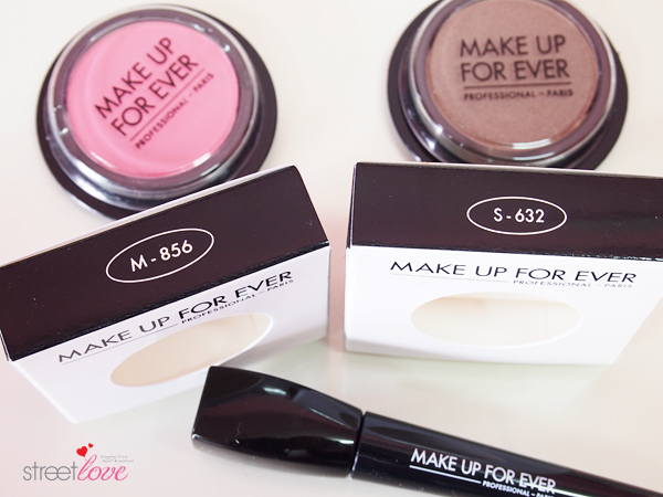 Make Up For Ever Artist Shadow Tutorial 4