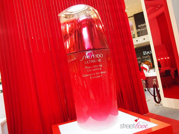 Shiseido ULTIMUNE 4