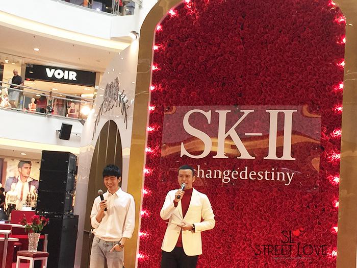 SK-II Valentine's Day Event 1