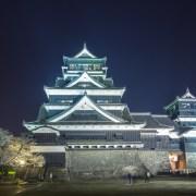 photo of Kumamoto castle CherryBlossom