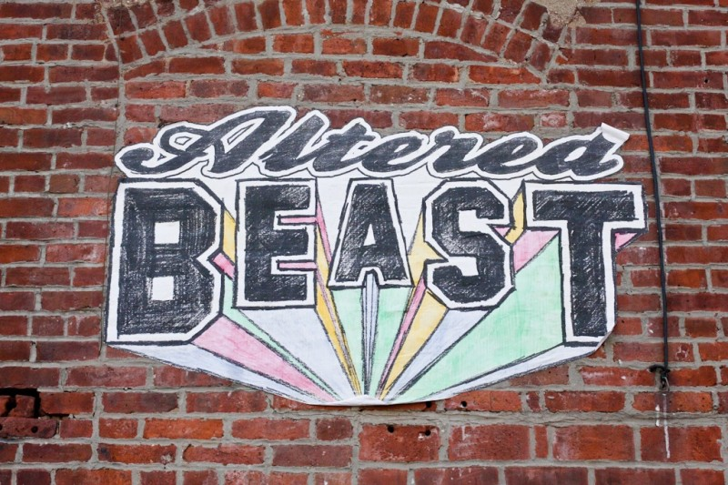 altered-beast-street-art.jpg